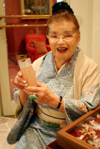 メイ・ウシヤマ