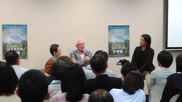 平和学の父ヨハン・ガルトゥング博士特別講演会及び『コスタリカの奇跡』上映会開催協賛