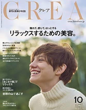 CREA_img