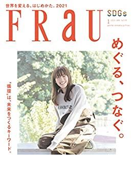 FRaU202101