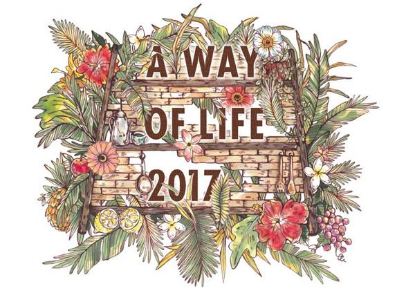 awayoflife2017inKOBE