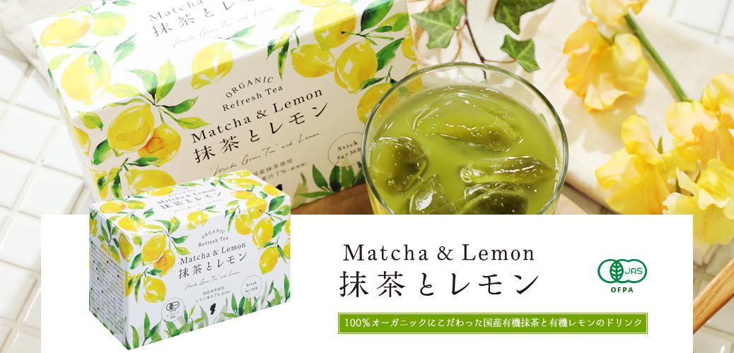 lemon_main_pc