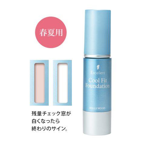 makeup_163378