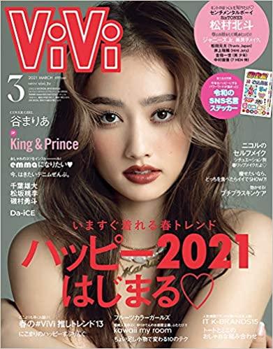 vivi202103